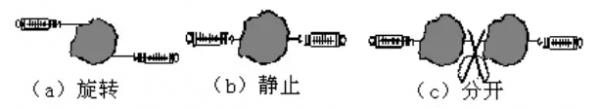 3K@V2T1XJ(X)`DTT9DB{PXM.png
